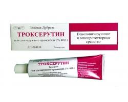 Троксерутин,  гель для наружного применения 2%