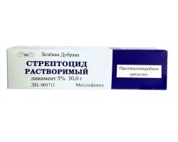 Стрептоцид растворимый, линимент 5 %