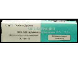 Метилурацил 10 %